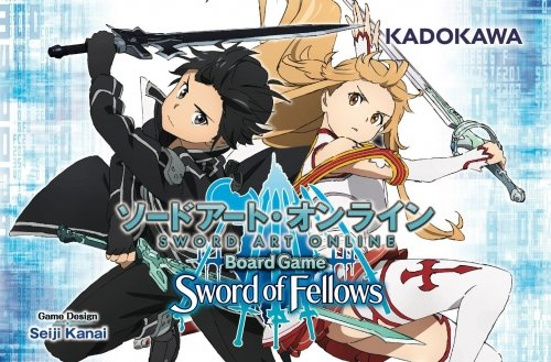 Sword Art Online Board Game: Sword of Fellows