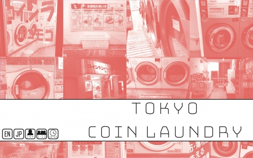 TOKYO COIN LAUNDRY