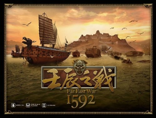 Far East War 1592