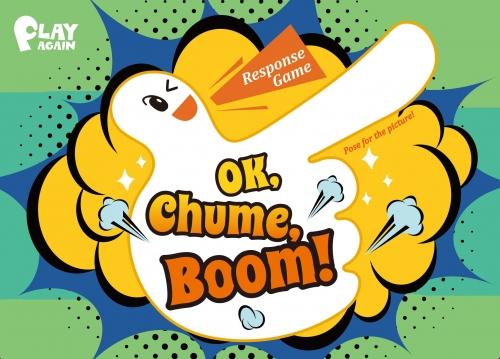 OK, Chume, Boom!