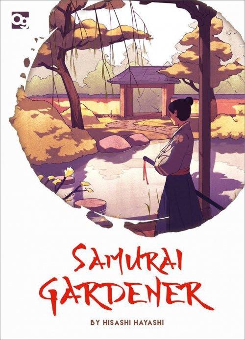 Jardinero samurái