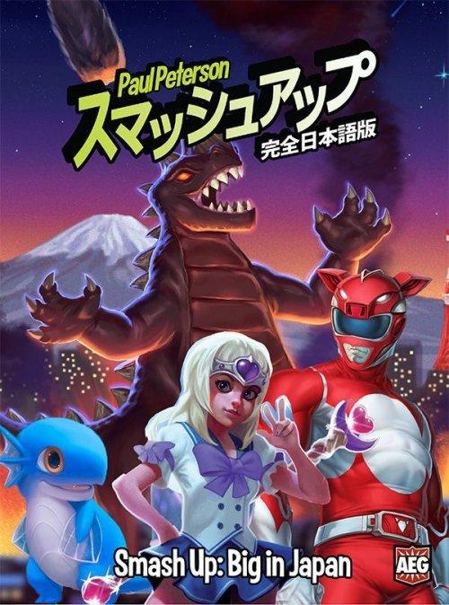 Smash Up: Big in Japan