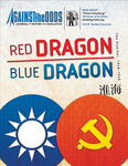 Red Dragon, Blue Dragon: The Huaihai, 1948-49