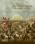 The Tide at Sunrise: The Russo-Japanese War 1904-1905