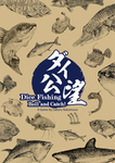 Dice Fishing: Roll and Catch